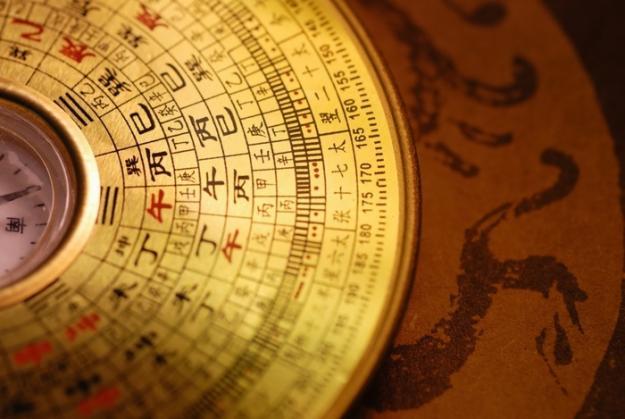 1292806820_148135111_3-2011-Feng-Shui-prediction-2011-12-animal-sign-forecast-by-Master-Co-Horoscopes-Tarot